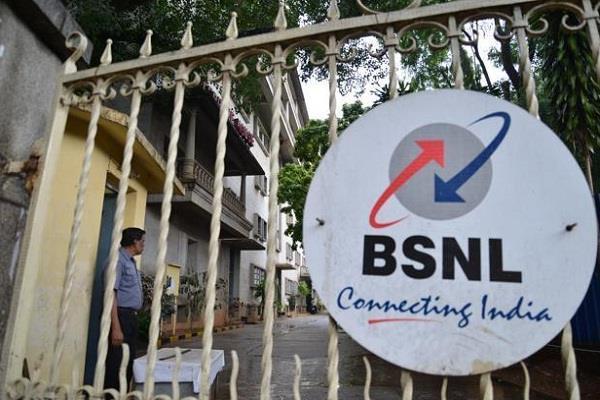 BSNL ने अपने ग्राहकों को दिया तोहफा, लॉन्च किया नया वैलिडिटी एक्सटेंडर प्लान