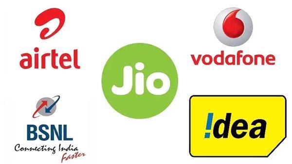 Jio, Vodafone, Airtel और BSNL के ये है खास प्रीपेड प्लान, कीमत 500 रुपए से भी कम