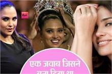 एक जवाब ने बनाया था लारा को Miss Universe, हर लड़की को...