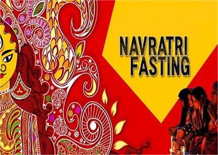 क्यों रखा जाता है नवरात्रि व्रत? जानिए इससे जुड़ी दिलचस्प बातें