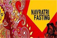 क्यों रखा जाता है नवरात्रि व्रत? जानिए इससे जुड़ी दिलचस्प...