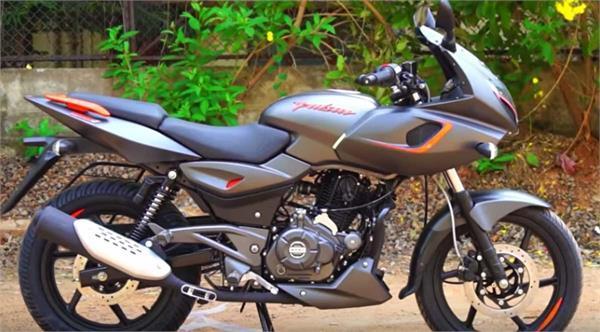 भारत में लॉन्च हुआ बजाज पल्सर 180F ABS, इतनी बढ़ी कीमत