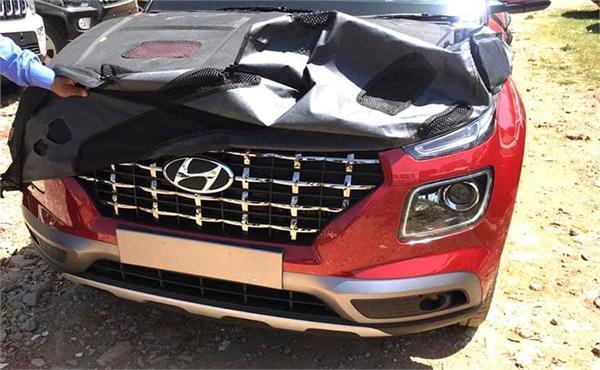 मई में लॉन्च होगी हुंडई की ये नई कार, शुरूआती कीमत होगी 8 लाख रूपए
