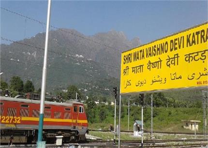 IRCTC नवरात्री के मौके पर दे रहा है Special Offer, यात्रियों को...
