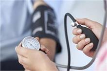 Health Alert: हाई बीपी मरीज के लिए खतरनाक है स्ट्रेस, ऐसे...