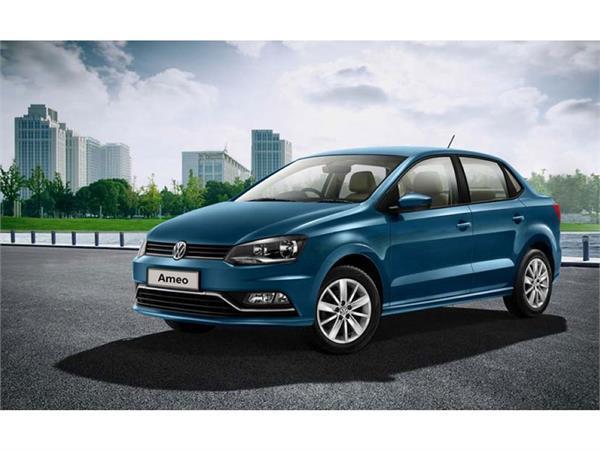 Volkswagen Ameo कॉर्पोरेट एडिशन लॉन्च, ये खास फीचर्स होंगे शामिल