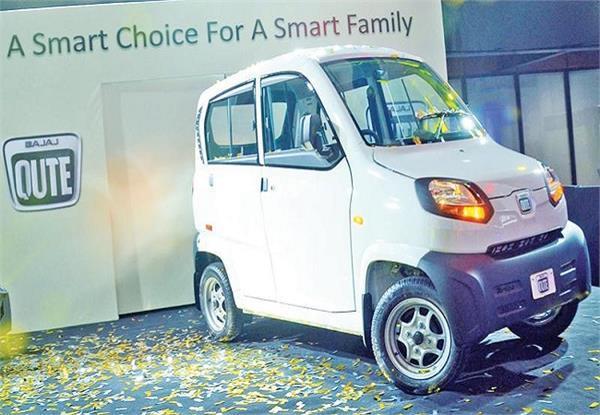 18 अप्रैल को लॉन्च होगी Nano से भी छोटी कार, 1 लीटर पेट्रोल में चलेगी 36 km