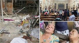 श्रीलंका सीरियल ब्लास्टः निशाने पर थे भारतीय, 10 दिन पहले...