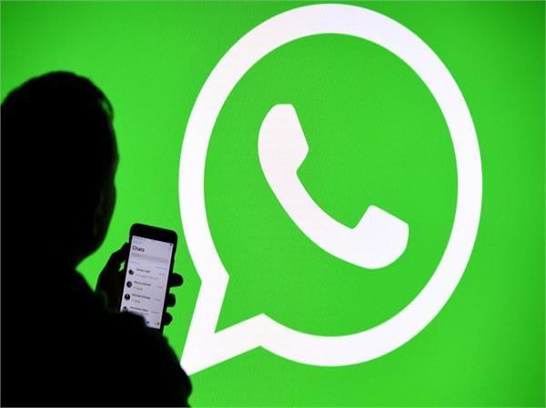 WhatsApp लाया नया फीचर, अब एक साथ भेज सकेंगे 30 ऑडियो फाइल
