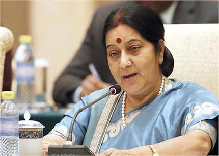 सेना में भर्ती होना चाहती थी विदेश मंत्री सुषमा स्वराज, जानें लंबे...