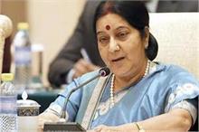 सेना में भर्ती होना चाहती थी विदेश मंत्री सुषमा स्वराज,...