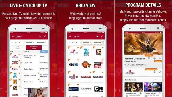अब चैटिंग करते हुए Live Tv देख पाएंगे यूजर्स, Jio TV ऐप में आया नया अपडेट