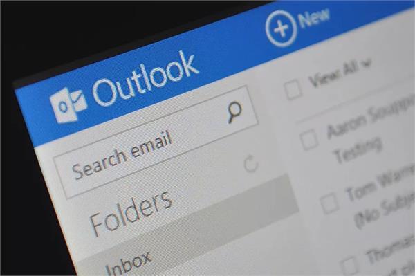 Microsoft ने दिया अलर्ट : हैक हुई कम्पनी की webmail सर्विस