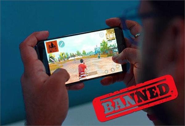 नेपाल के बाद अब इराक में बैन हुई PUBG Mobile गेम