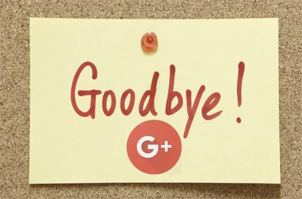 कल से बंद हो जाएगी Google+ सर्विस