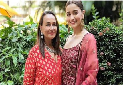 आलिया और उसकी मां को एक्ट्रेस की धमकी, कहा-छोड़ना पड़ेगा देश