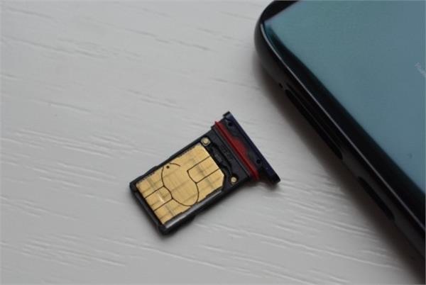 स्मार्टफोन को और भी सुरक्षित व बेहतर बनाएगी iSIM टैक्नोलॉजी