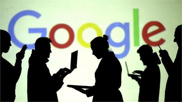 आपके बारे में सबकुछ जानता है Google, ऐसे रखी जाती है हर वक्त आप पर नजर