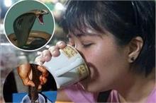 यहां महिलाएं खूबसूरती के लिए चाय-कॉफी की तरह पी रही हैं...
