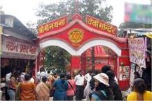 Navratri Spl: Naina Devi Temple के दर्शन के लिए ऐसे जाएं,...