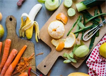 Health: बेकार नहीं फल-सब्जियों के छिलके, कई बीमारियों का छिपा है इलाज