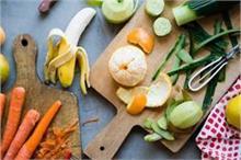 Health: बेकार नहीं फल-सब्जियों के छिलके, कई बीमारियों का...