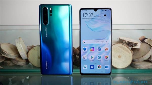 भारत में बिक्री के लिए उपलब्ध Huawei P30 Pro, जानें कीमत और स्पेसिफिकेशन
