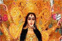 Chaitra Navratri: चमत्कारी है मां दुर्गा का यह मंदिर, आप भी...