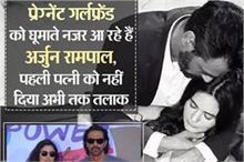 प्रेग्नेंट गर्लफ्रेंड को घूमाते नजर आए Arjun, पहली पत्नी को...