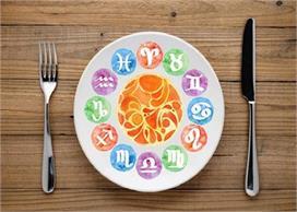 Women Health: राशि से जानें, कौन-सी सब्जियां-फल रहेंगे आपके...