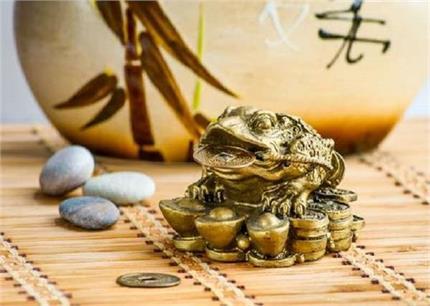 Feng Shui: घर में क्यों रखा जाता हैं तीन टांगों वाला मेंढक? जानिए...