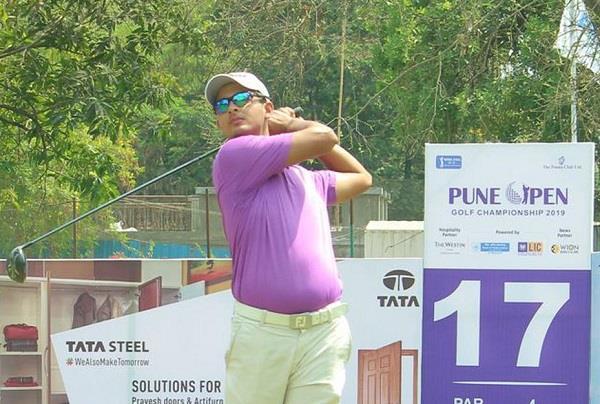 pune open golf championship