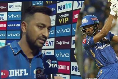 cricket news in hindi csk vs mi