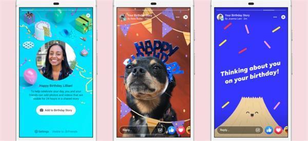 Facebook ने लॉन्च किया 'Birthday Stories' फीचर, ऐसे करें इस्तेमाल