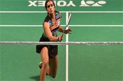 sports news in hindi
