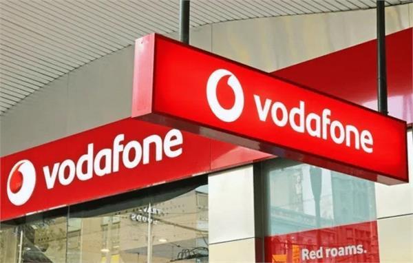 Vodafone अपने ग्राहकों के लिए लाई खास ऑफर, 1 साल तक रोज मिलेगा 1.5GB डाटा