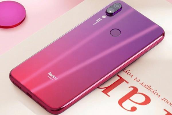48MP कैमरे के साथ लॉन्च हुआ Redmi Note 7S, जानें कीमत और फीचर्स