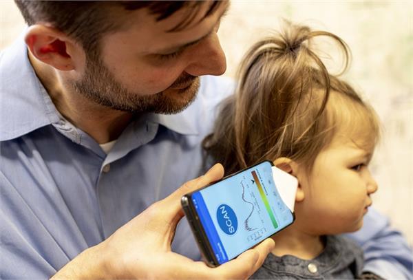ईयर इन्फैक्शन का पता लगाने में मदद करेगी स्मार्टफोन एप