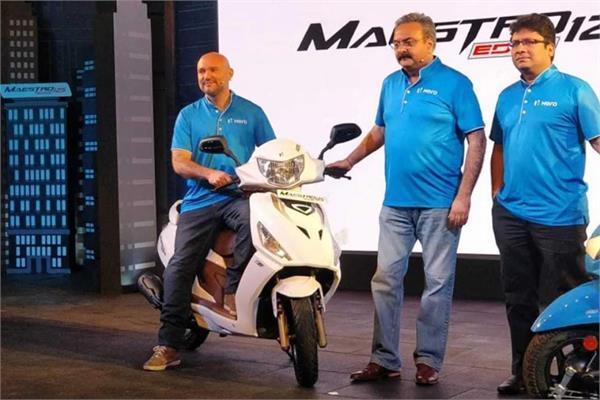 भारत में लॉन्च हुई Hero Maestro Edge 125, शुरुआती कीमत 58,500 रुपए