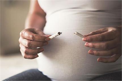 क्या आप भी प्रेगनेंसी में पी रही हैं सिगरेट तो जान लें इसके नुकसान