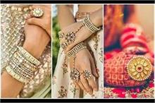 मॉडर्न ब्राइड्स के लिए लेटेस्ट Hand Jewellery डिजाइन्स (See...