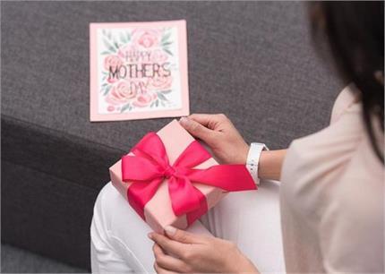 मां ही नहीं, Mother's Day पर सासू मां को भी दें सरप्राइज, गिफ्ट करें...