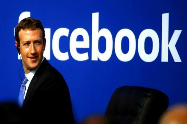 जानिए, Facebook F8 डेवलपर कॉन्फ्रेंस की बड़ी बातें