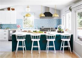 परिवार की खुशियों के राज खोलगी Kitchen Direction, जानें...
