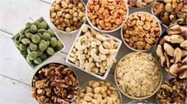 Dry Fruits खाने के बेहिसाब फायदे लेकिन उचित मात्रा में खाना...