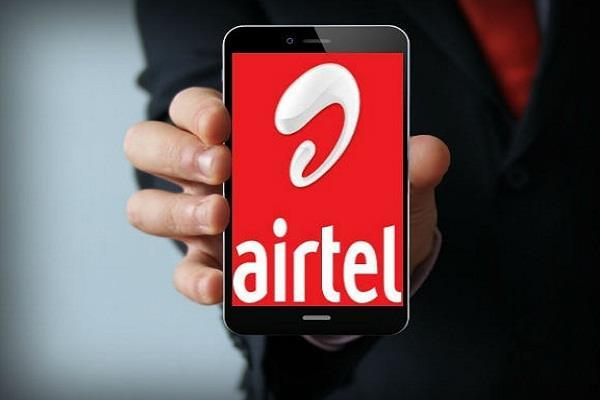 Airtel ने टाटा टेली विलय पूरा करने को टीडीसैट में 644 करोड़ रुपए की बैंक गारंटी जमा की