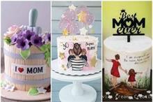 'मॉम' स्पैशल केक काट कर सेलिब्रेट करें Mother's day,...
