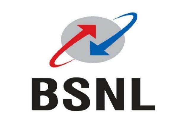 सरकारी टेलीकॉम कंपनी BSNL ने की बड़ी घोषणा, 1.68 लाख कर्मचारियों को समय पर मिलेगा मई का वेतन