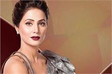 स्किन को ग्लोइंग रखने के लिए Hina Khan लगाती हैं ये घरेलू...