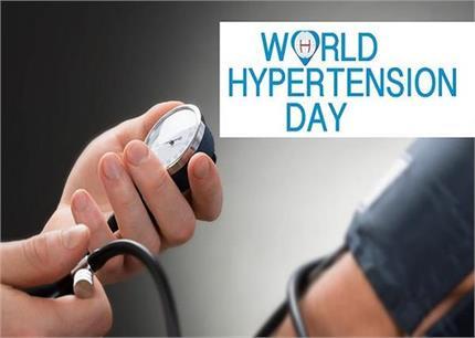 World Hypertension Day: 33% भारतीय इस 'साइलेंट' बीमारी से अंजान, देसी...